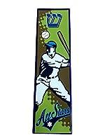 EASY MOUNT Glass Baseball Art Glass Mezuzah, GIFT BOX and Non-Kosher Scroll INCLUDED. Great Mezuzah for Bar or Bat Mitzvah Gift, Sports Lover, Kids Room, Dorm