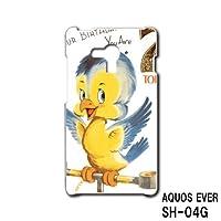 アクオス AQUOS SH-RM02 スマホケース カバー ねこ 5-138