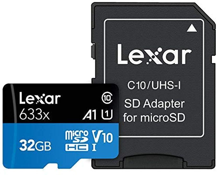 評論家思いやり属するSDアダプター付きLexar 32GBマイクロSDHC 633x UHIメモリーカードLSDMI32GBBEU633A