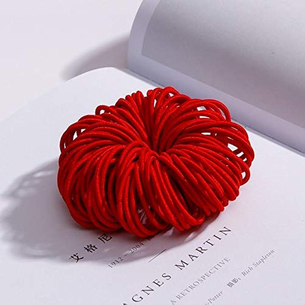 宇宙分注する寮Hairpinheair YHMキャンディーカラーのナイロンゴムバンド子供用の安全な弾性ヘアバンド(ブラック) (色 : Red)