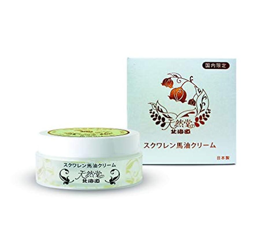 乳製品初期論理的に北海道保湿馬油クリーム 80g / 北海道天然堂