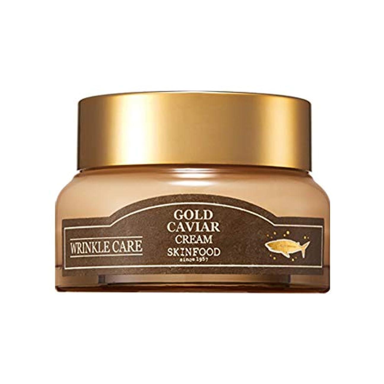 縁プラグ照らすSkinfood ゴールドキャビアクリーム[しわケア用化粧品] / Gold Caviar Cream [Cosmeceutical for wrinkle care] 54ml [並行輸入品]