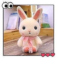 創造的なおもちゃかわいいセーター雪に覆われたウサギウサギスカーフウサギぬいぐるみ女の子にギフトを送る (A3,25cm(0.2kg))