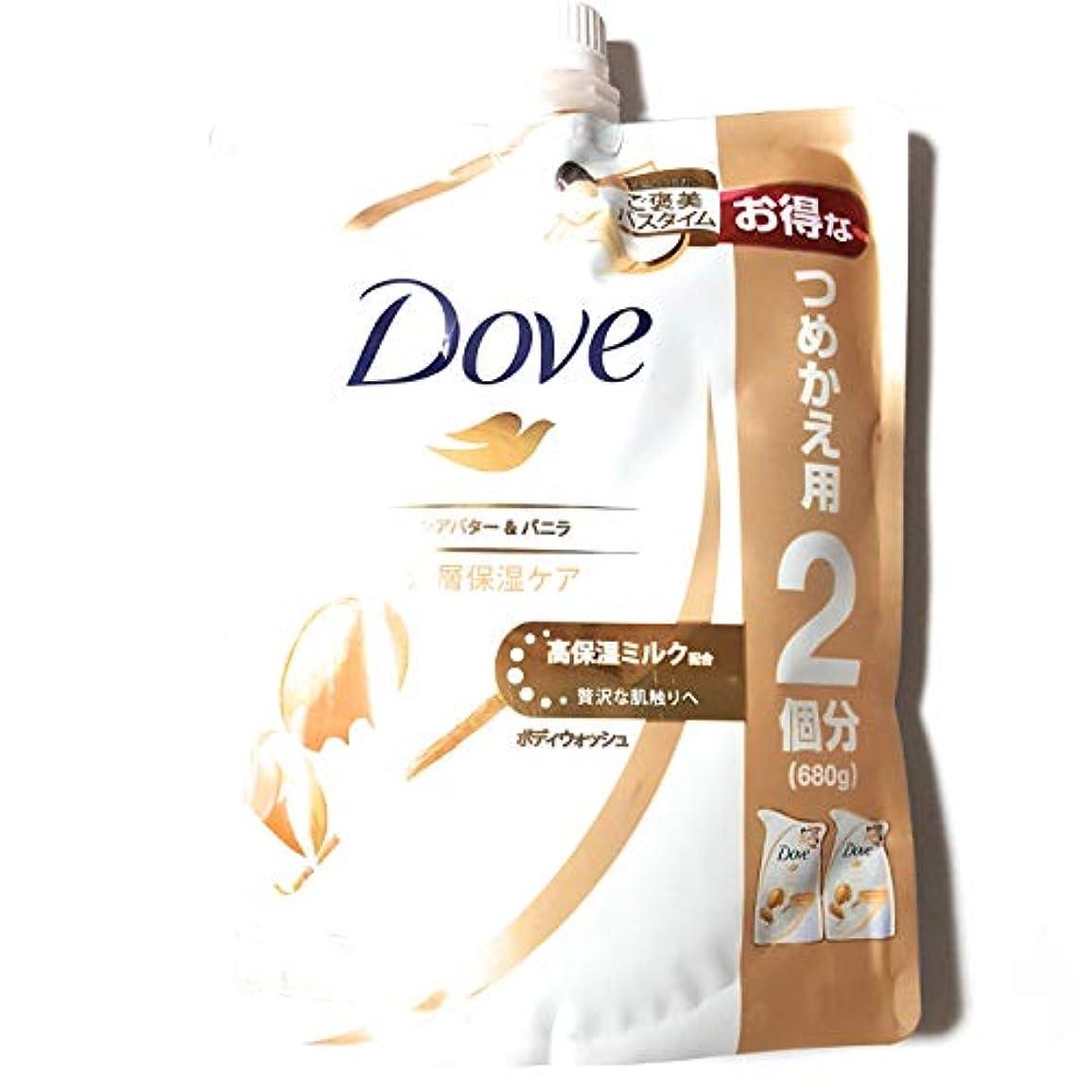 詳細に食品船Dove ダヴ ボディウォッシュ リッチケア シアバター&バニラ つめかえ用680g