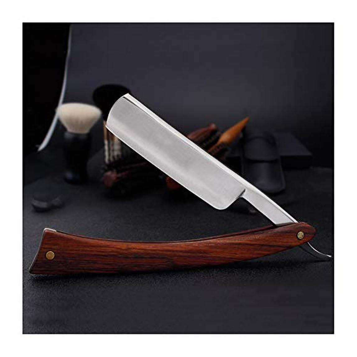 斧最適強風RZ2588 ストレートカミソリ、理髪師カミソリ、プロフェッショナルストレートカミソリシェービングキット、男性用シェービング用ハンドメイド