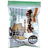 まめ茶(カワラケツメイ)ティーバッグ【津和野町・河田園】