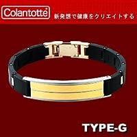 Colantotte(コラントッテ) マグチタン ケイズデザイン TYPE-G(GGF-V0001)
