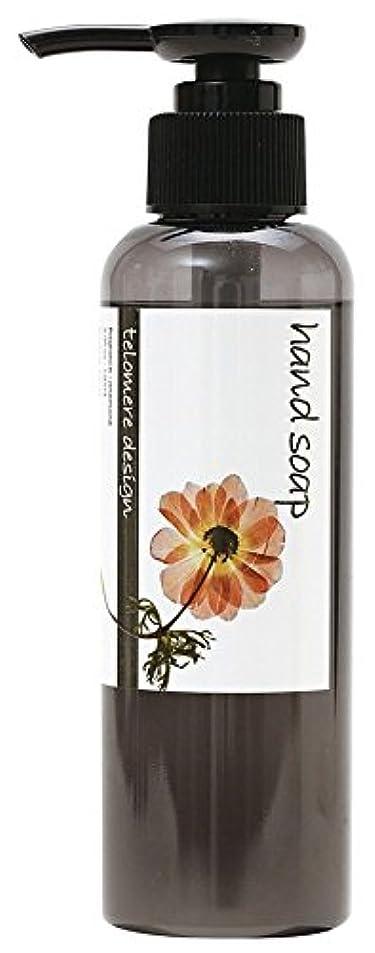 適応する意義怠なテロメア ハンドソープ 150ml 日本製 アネモネの香り OZ-TOM-5-1