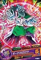 ドラゴンボールヒーローズ/HGD10-24 Dr.ライチー C