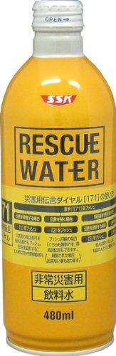 RESCUE WATER 非常災害用飲料水 ケース 480ml×24本