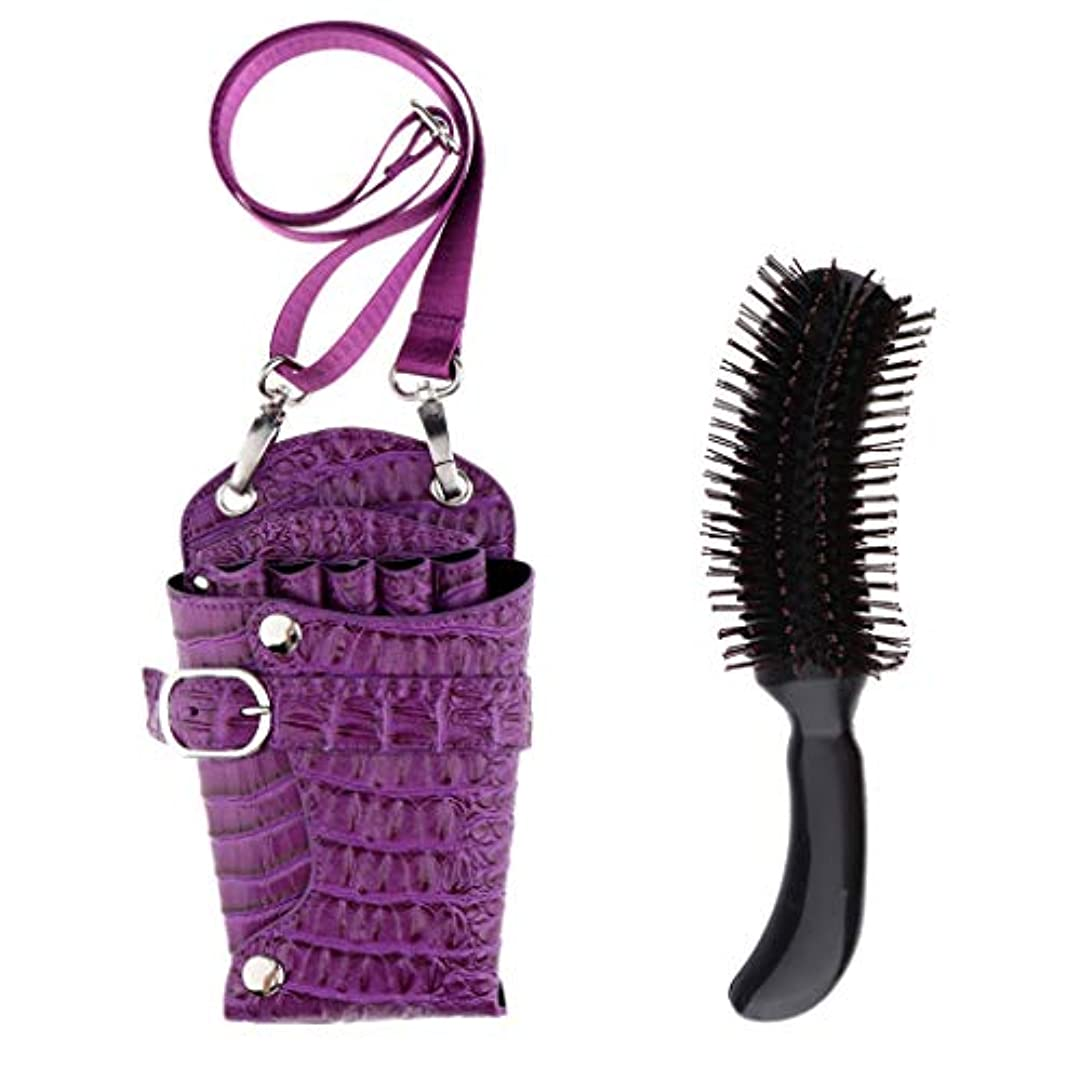 直立頑固なストレスの多いCUTICATE デタングルスタイリングブロー乾燥ヘアブラシでPU長い理髪はさみヘアカットツールポーチホルスター鋏コムケース