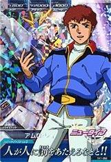 ガンダムトライエイジ/鉄血の1弾/TK1-050 アムロ・レイ M