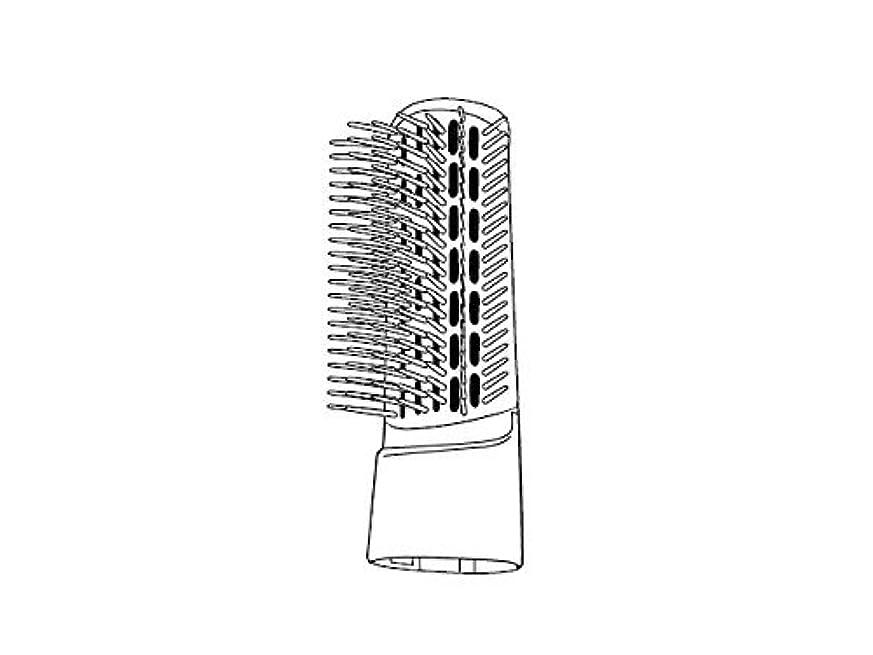 入札月面価値Panasonic ワイドブローブラシ(白) EHKN74W7617