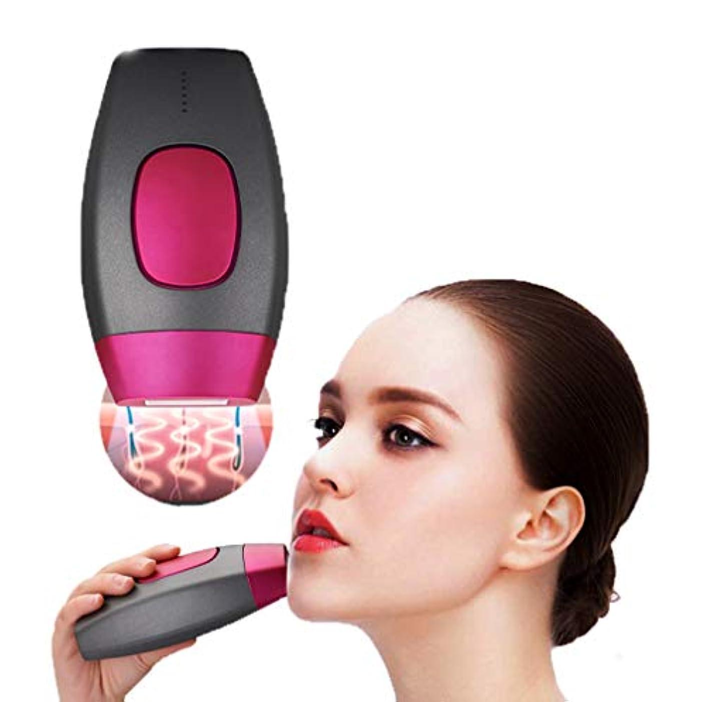 位置するテラス実現可能女性の男性の体の顔とビキニの家庭用ライトシステム痛みのない美容デバイスでのレーザー脱毛