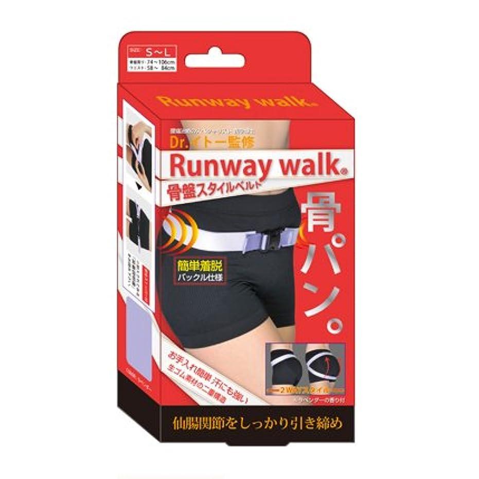 師匠一瞬安西骨盤ベルト「骨パン。Runway Walk ランウェイウォーク骨盤スタイルベルト」