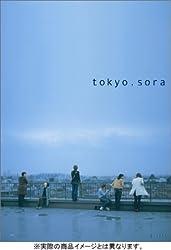 【動画】tokyo.sora