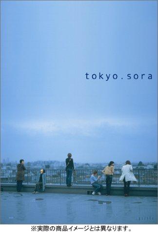 tokyo.sora [DVD]
