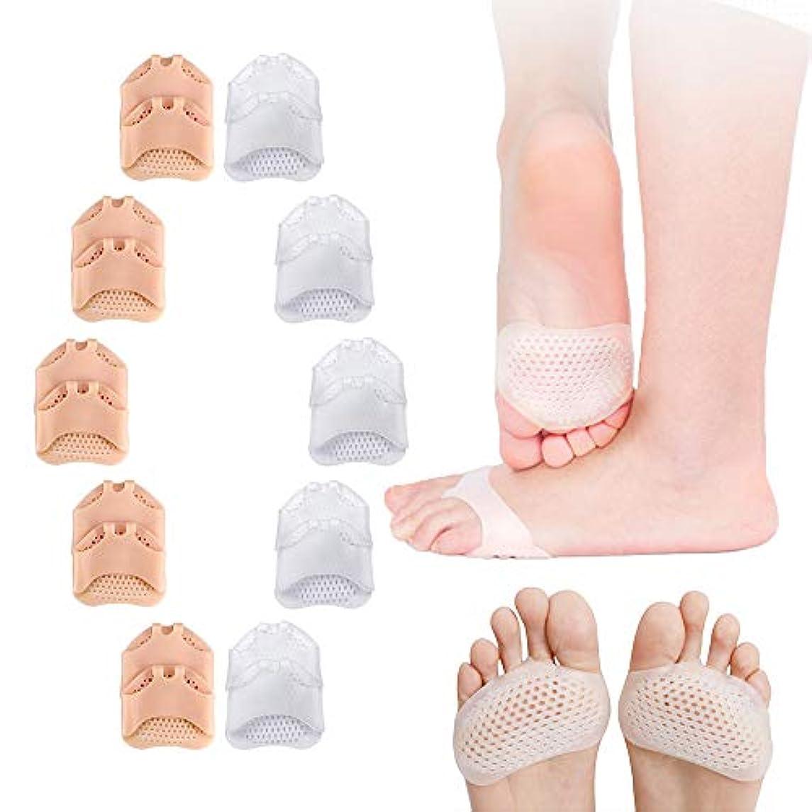 上下する歩行者生産的SITAKE 足用保護パッド 足裏サポーター 足裏痛み緩和 中足骨パッド 足裏クッション 足矯正 痛み緩和 疲労軽減 滑り止め 衝撃吸収 通気性 男女兼用 20個入り