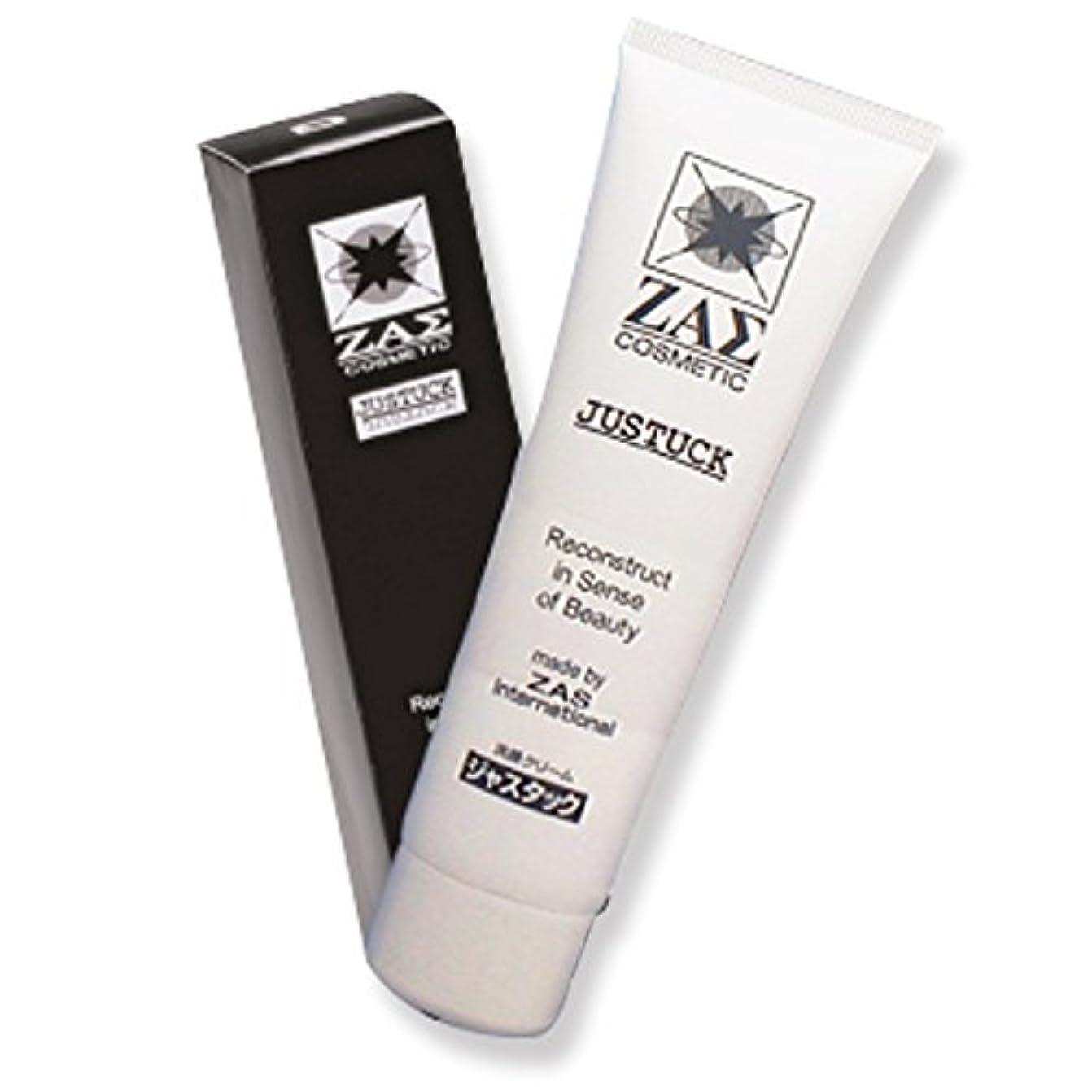 タッチ熱心な教育学メンズ洗顔料『ジャスタック』クレンジング ニキビの原因改善 肌に負担をかけずに毛穴に残った脂/汚れを洗い落とす サッパリ洗い流しツッパリ感なし 【メンズコスメ 男性化粧品|ザス】