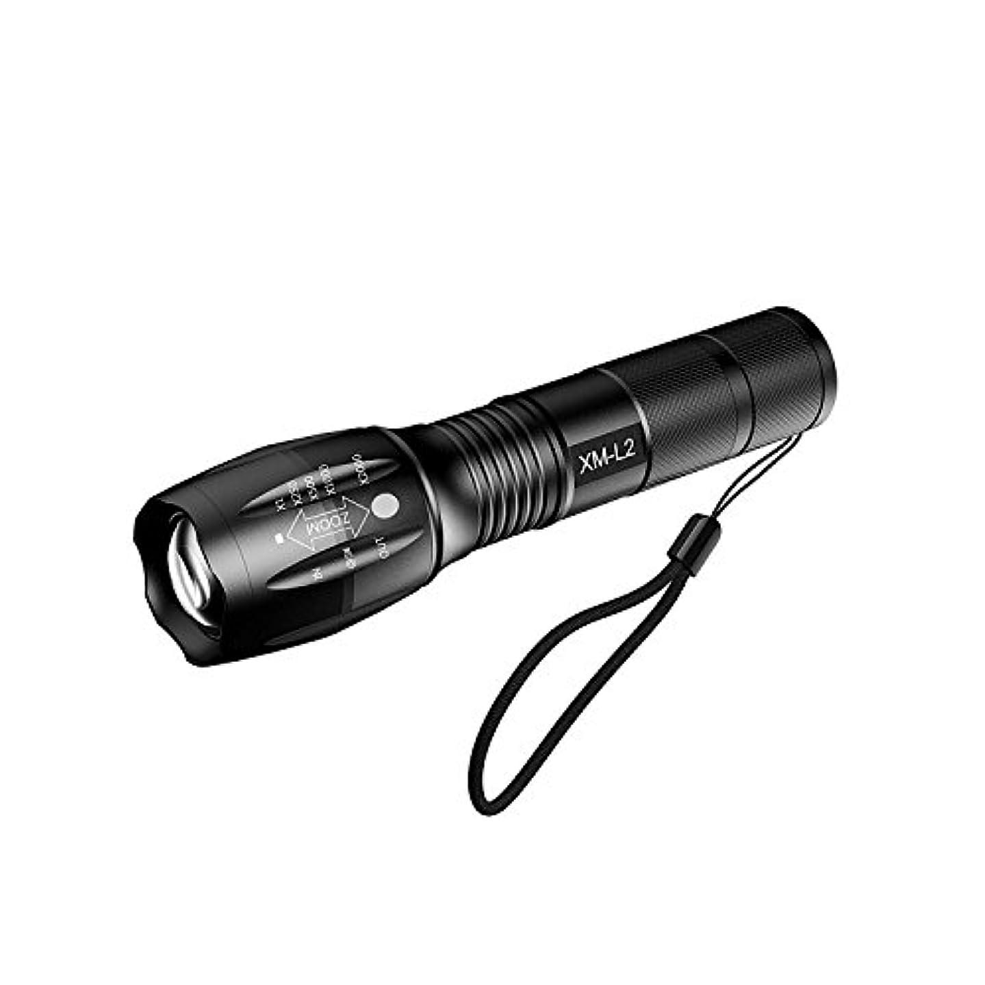 意識的努力するキャンベラKeepjoy LED懐中電灯 ハンディライト 超高輝度 米CREE社製 ズーム式 XM-L2 5モード アウトドア 強力 防水 防災 軍用