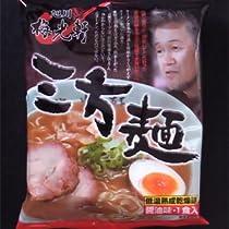旭川梅光軒 三方麺 醤油味