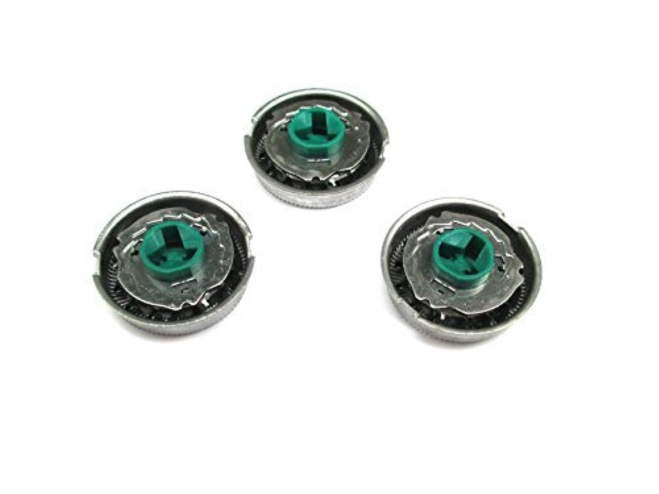 モンスターセットアップゴミSet of 3 Replacement Shaver Heads for Replacing Philips Norelco HQ64 HQ54 HQ5705 HQ6070 HQ6073 7310XL PT710 [並行輸入品]