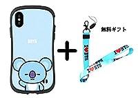 防弾少年団 BTS BT21 iphoneケース シリコン電話ケースと携帯電話コードセット 二重の保護 (iPhoneX, KOYA)