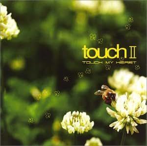 touchII