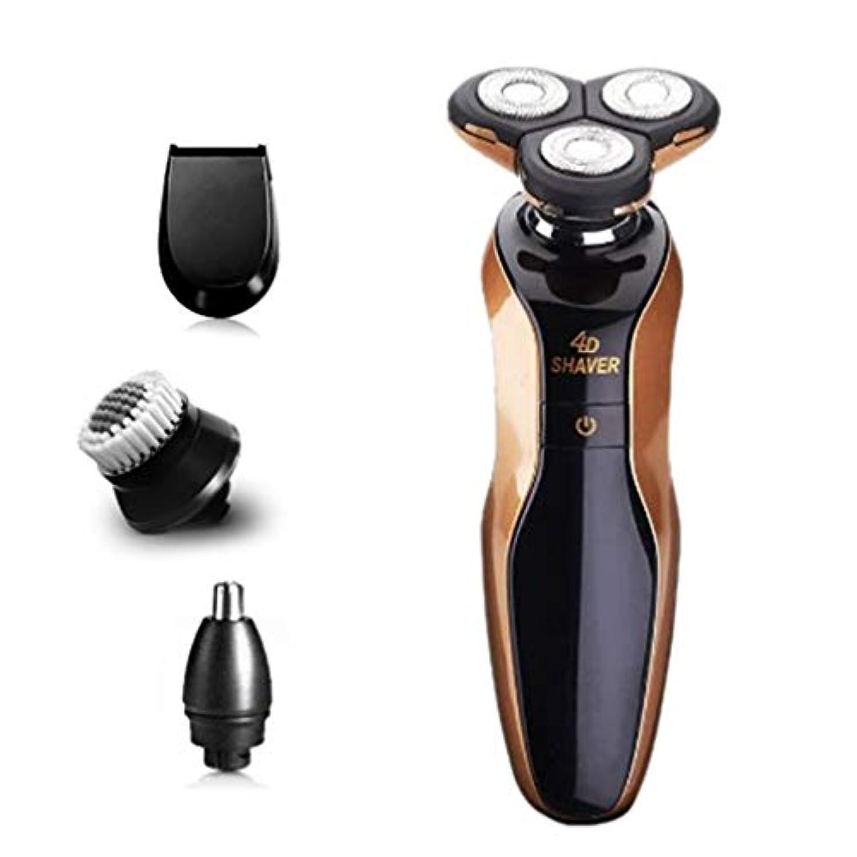 ペダルへこみホームレスRQ-310 USB電気かみそり男性洗えるウェット?ドライかみそり鼻毛トリマー角度ナイフクリーナーキット4D浮動カッターヘッド