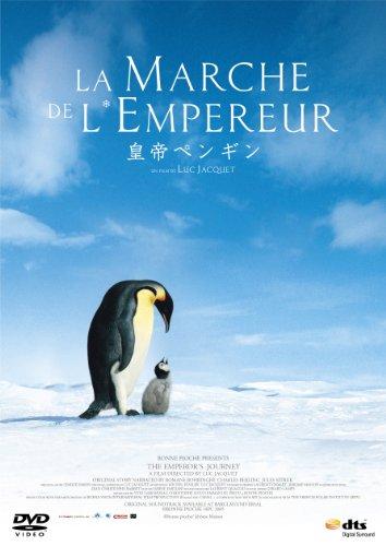 皇帝ペンギン [DVD]の詳細を見る