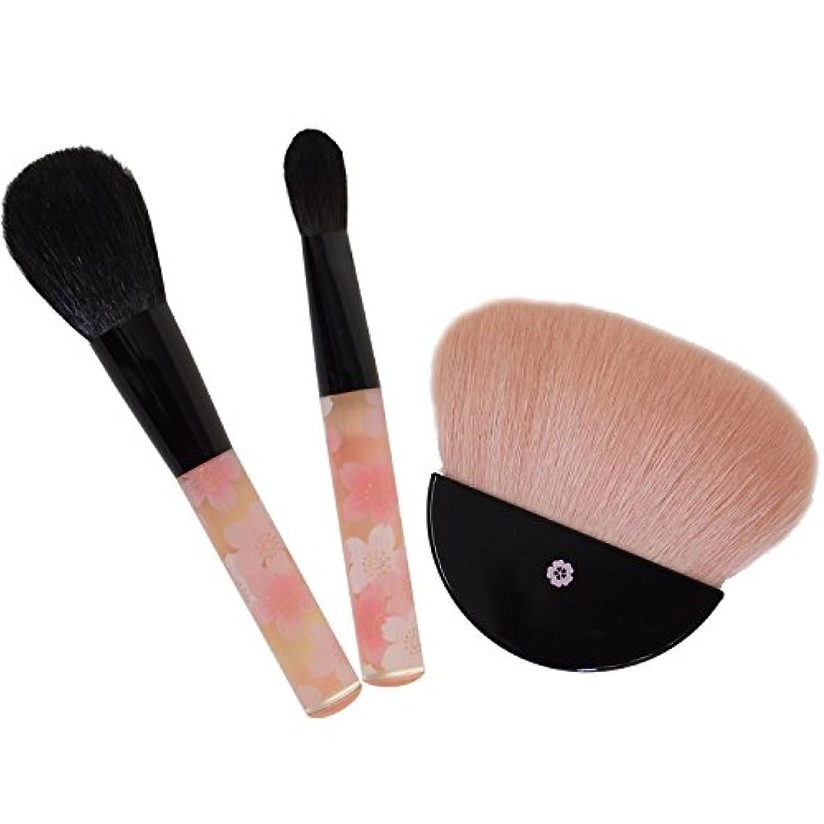 櫛活発非アクティブBP-set 六角館さくら堂 べっぴん桜筆セット ピンクの桜柄がかわいい オリジナル化粧筆セット 専用ボックスに入れてお届け