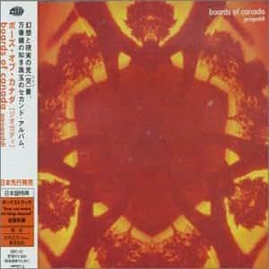 Geogaddi [帯解説・ボーナストラック1曲収録 / 国内盤] (BRC51)