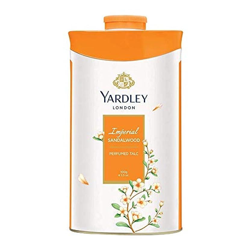 普通に寄付衛星Yardley London Perfumed Talc Sandalwood 100gヤードレーロンドンパフュームタルクサンダルウッド100グラム