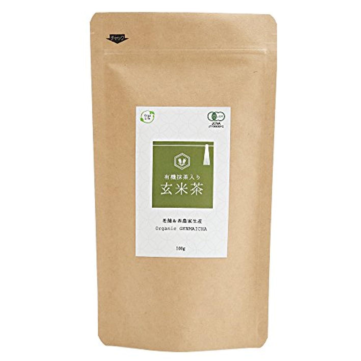 柔和入り口インシデントオーガライフ 抹茶入り玄米茶 100g 国産 有機認定 茶葉 使用