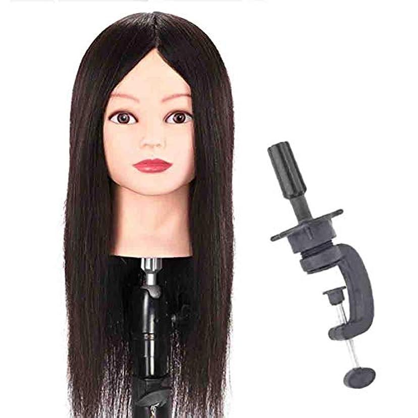 彼らのものケープ熱望するリアルヘアヘアメイクヘッドモールドヘアサロン練習ホット染色トリミングダミーモデルティーチングヘッド
