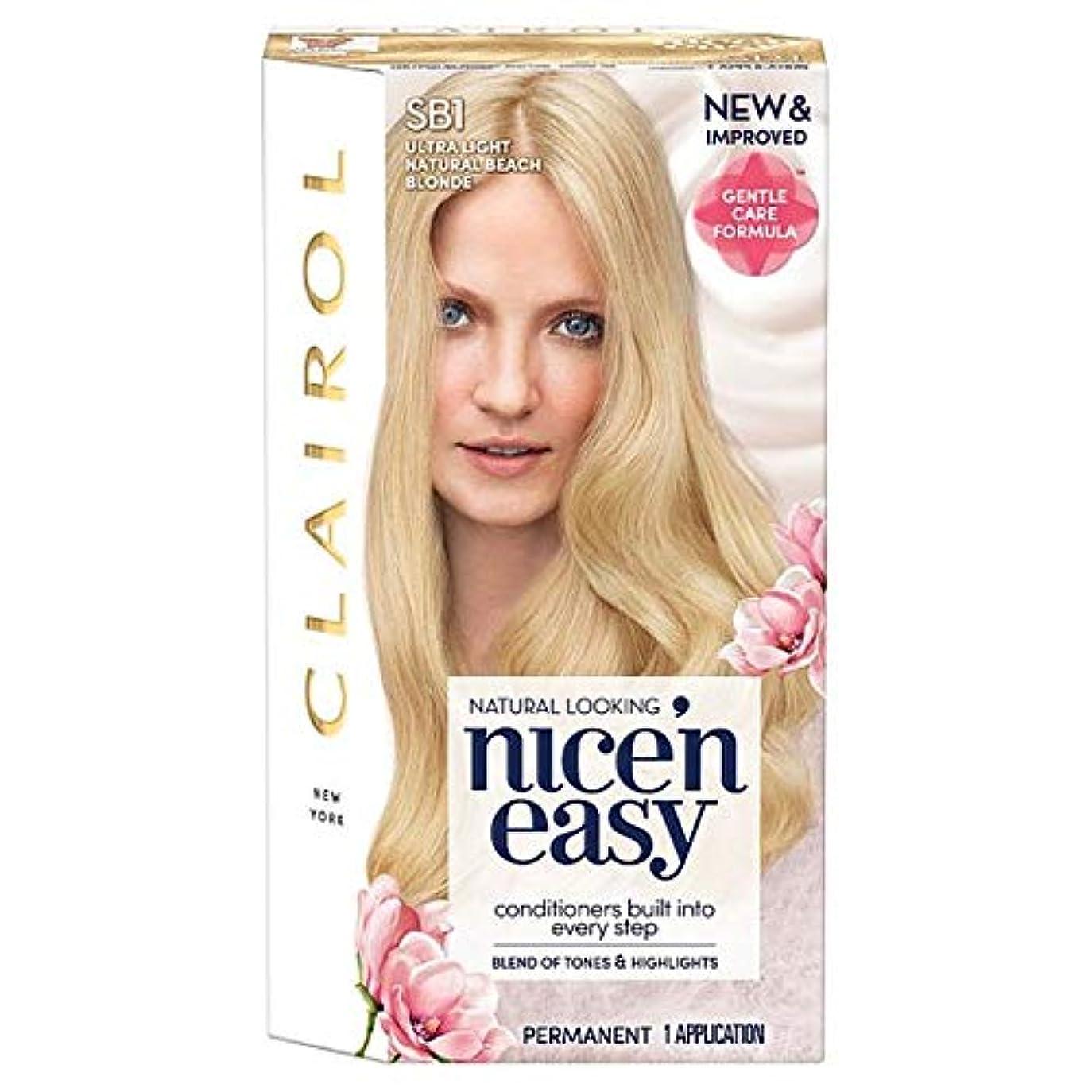 交換カレッジヘロイン[Nice'n Easy] クレイロール素敵な「N簡単超軽量ナチュラルブロンドビーチSb1の染毛剤 - Clairol Nice 'N Easy Ultra Light Natural Blonde Beach Sb1...