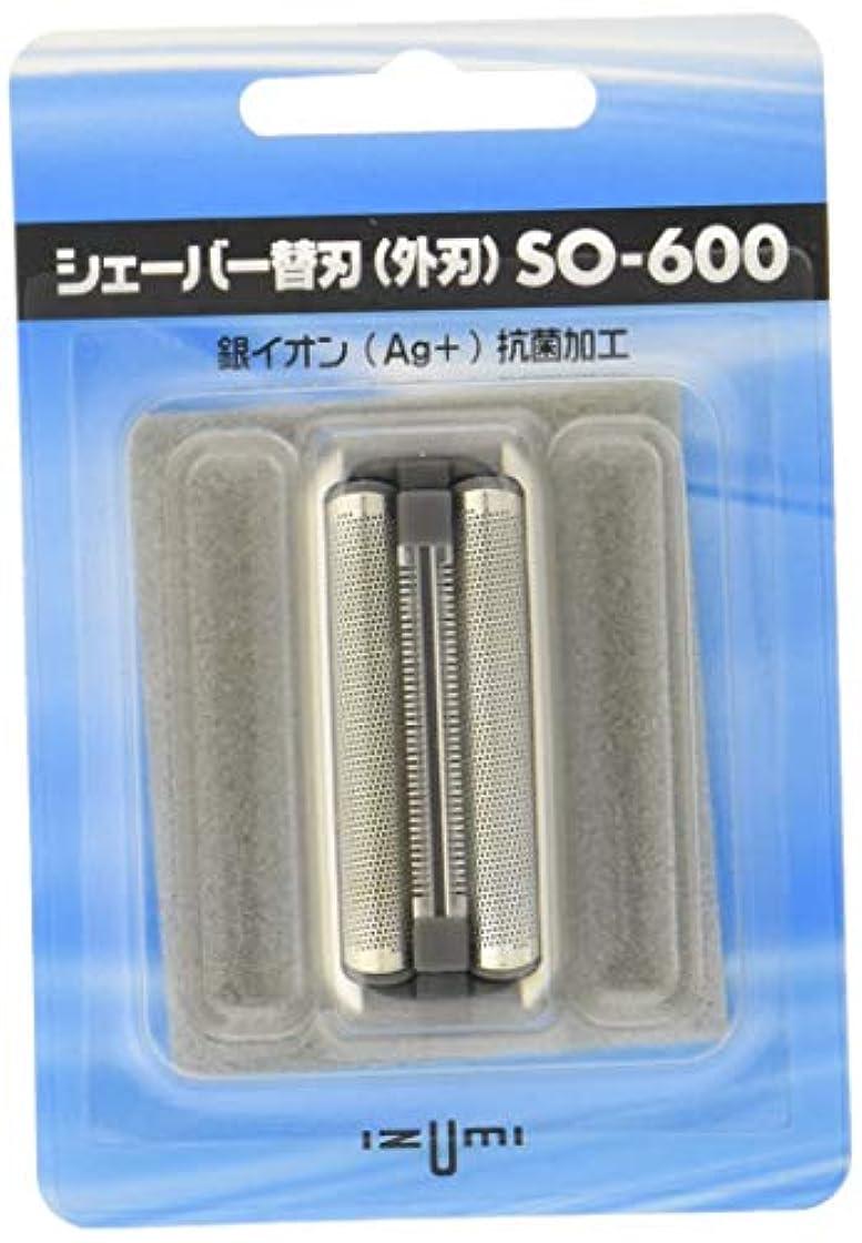 温室なしで荒廃するIZUMI 往復式シェーバー用外刃 SO-600