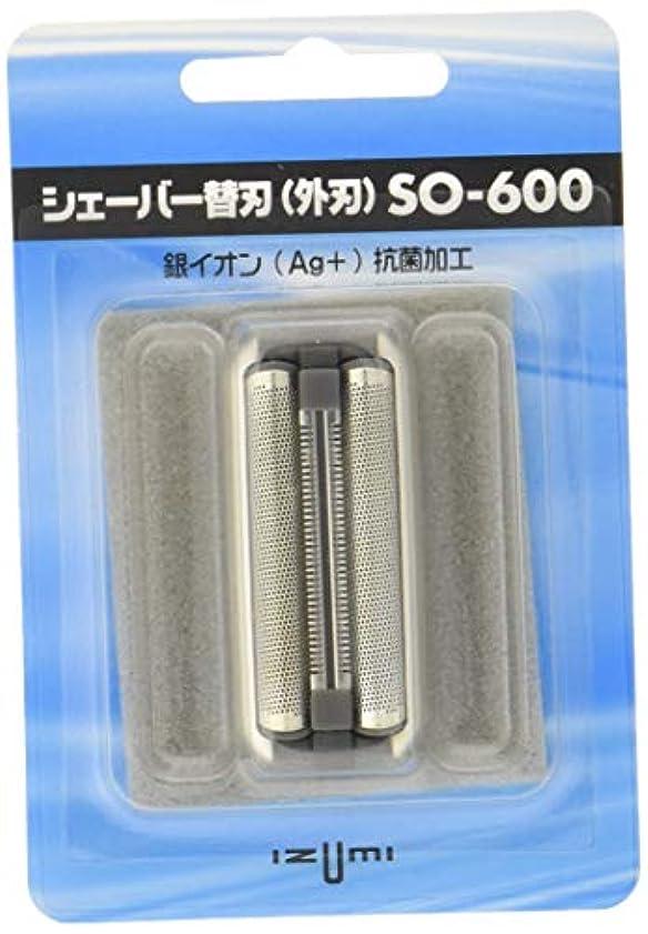 肺炎失態その間IZUMI 往復式シェーバー用外刃 SO-600