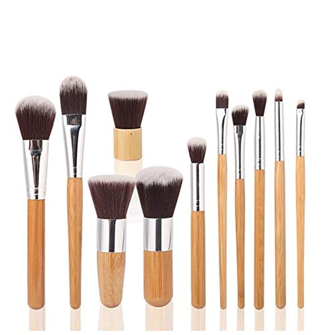 ヒゲ許す邪魔するMakeup brushes 11竹ハンドル化粧ブラシツールポータブルセットコンシーラー美容化粧放電組み合わせリネンバッグを送信 suits (Color : Clear)