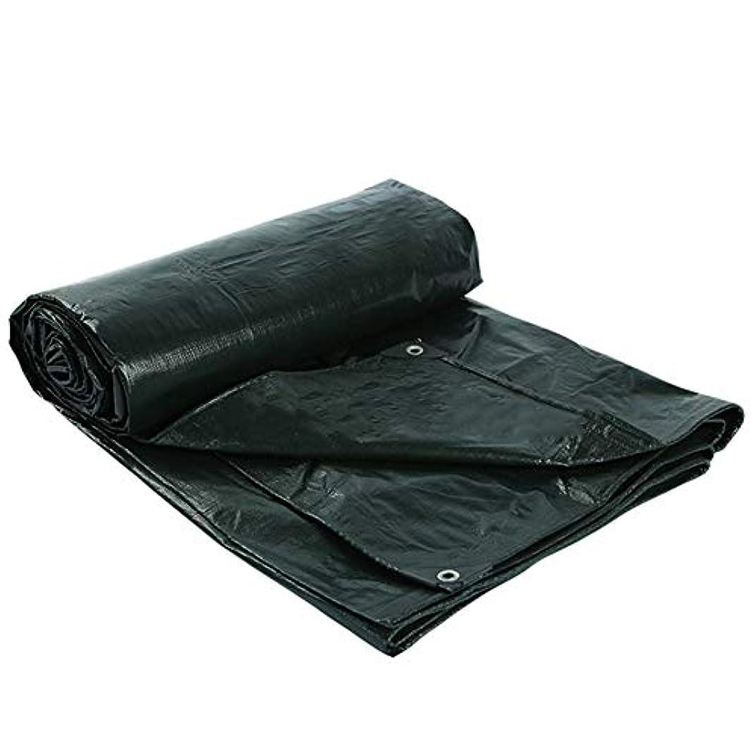 光沢クレーン魅力的であることへのアピールXJZxX 防水布防水日焼け止めシート防水シートレインカバー防塵キャンバス防水シート屋外防水シート厚く耐摩耗性0.4 mm (サイズ さいず : 4x5m)