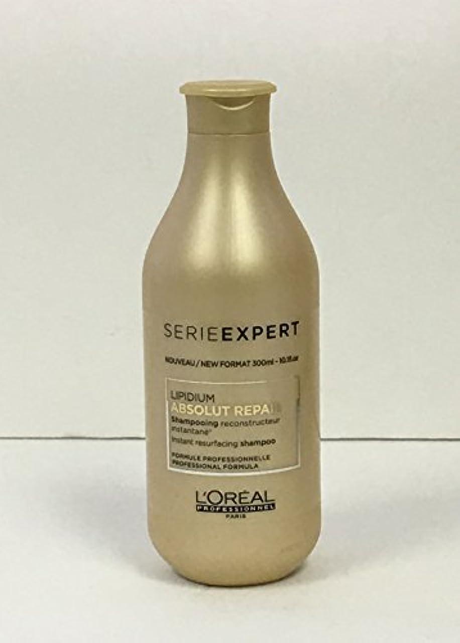 近代化ヘルシー引っ張るロレアル アブソルート リペア リピディアム シャンプー L'Oréal Absolut Repair Lipidium Shampoo 300 ml [並行輸入品]
