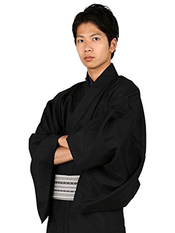 着物 男 紬 洗える着物 袷 黒