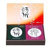 相田みつを ドリップコーヒー 紅茶ギフト ドリップコーヒー7g×4袋 紅茶2.5g×4袋
