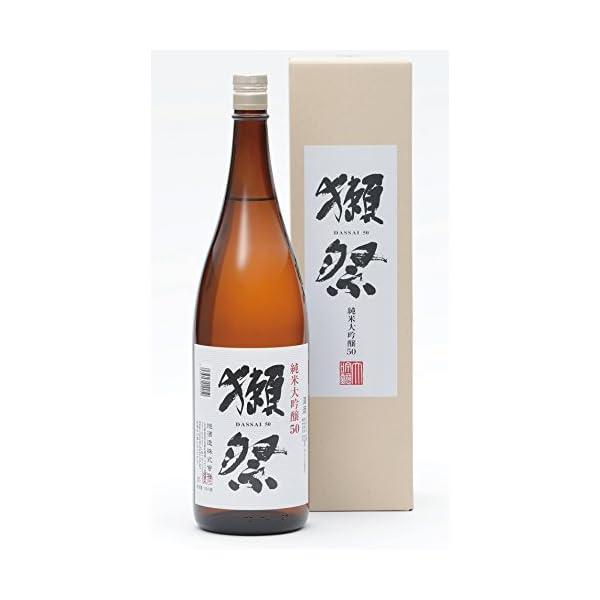 獺祭(だっさい) 純米大吟醸50 箱入り [ 日...の商品画像