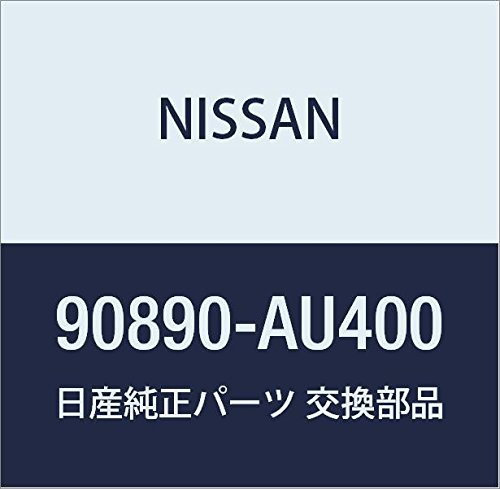 NISSAN (日産) 純正部品 エンブレム リア マイクラ C+C 品番90890-AU400