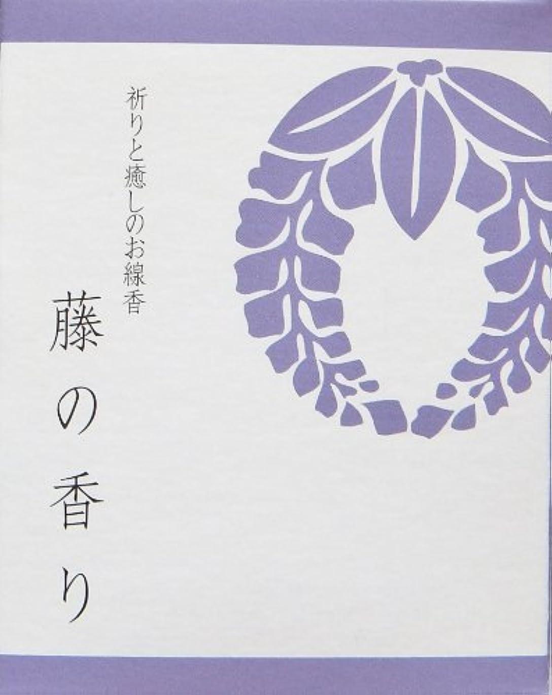 バルーン文庫本樹木祈りと癒しのお線香ミニ 藤