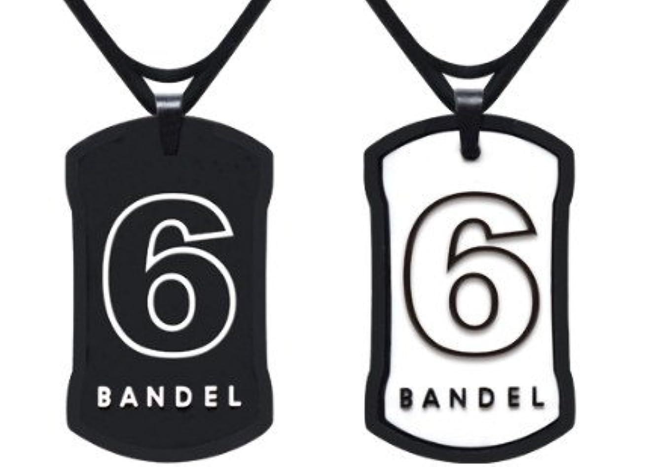 帝国主義湿気の多い神秘的な[バンデル?BANDEL]ナンバー ネックレス リバーシブル No.6(ブラックxホワイト)60cm