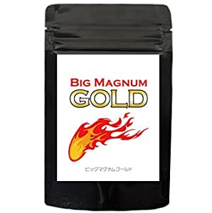 Big Magnum Gold~ビッグマグナムゴールド~