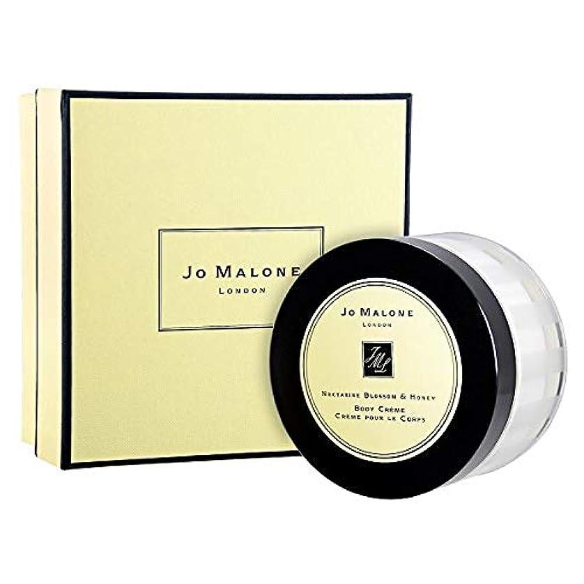 高尚なコーヒー心理的にジョーマローン JO MALONE ネクタリンブロッサム&ハニーボディクレーム 175ml [並行輸入品]
