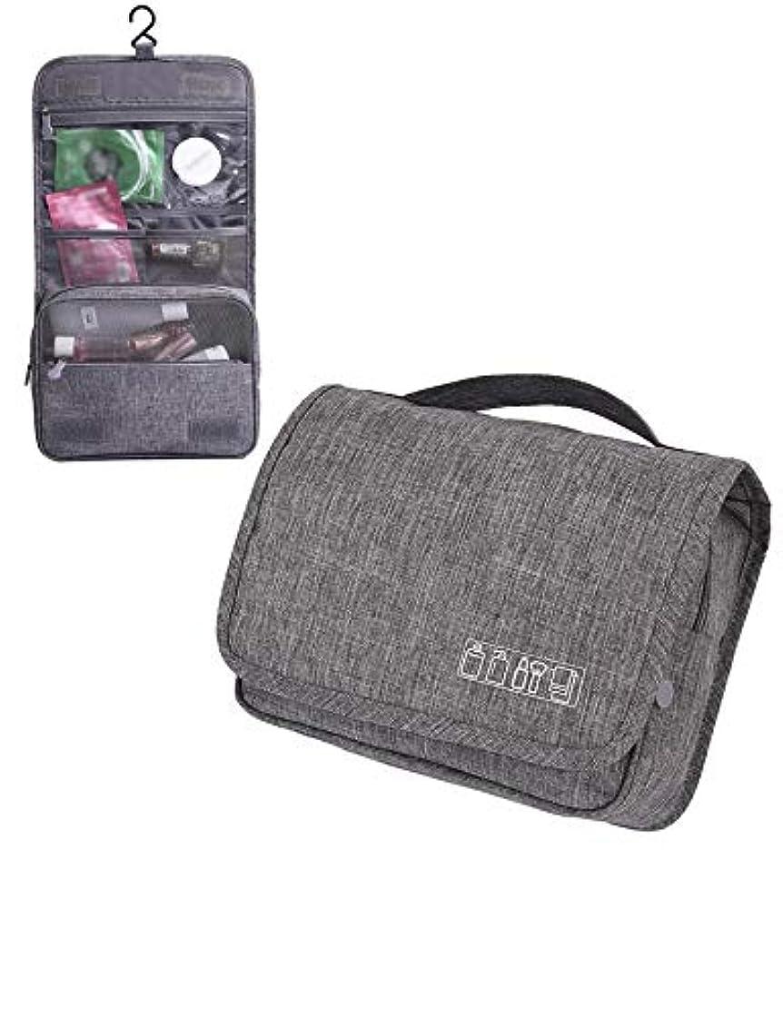 靄劇的不均一ウォッシュバッグ 化粧品バッグ 旅行用収納バッグ フック付き携帯用折りたたみ収納袋 大容量 旅行?出張?家庭用